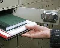 Где хранить документы?