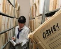 Важность освещения в архивохранилище