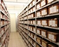 Инвентаризация архива